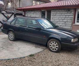 VOLVO 850 В АВТОМОБИЛИ И ДЖИПОВЕ В ГР. СОФИЯ - ID32451333 — BAZAR.BG