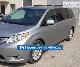 TOYOTA SIENNA 2010 <SECTION CLASS=PRICE MB-10 DHIDE AUTO-SIDEBAR
