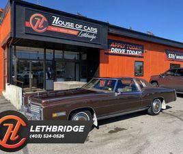1978 CADILLAC ELDORADO   CARS & TRUCKS   LETHBRIDGE   KIJIJI