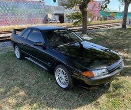 FOR SALE: 1990 NISSAN SKYLINE IN CADILLAC, MICHIGAN