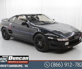 FOR SALE: 1993 TOYOTA MR2 IN CHRISTIANSBURG, VIRGINIA