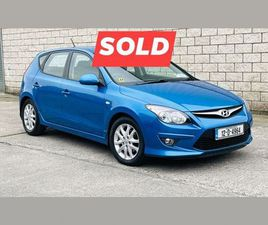 HYUNDAI I30, 2012 DELUXE LOW MILEAGE FOR SALE IN KILDARE FOR €6,950 ON DONEDEAL