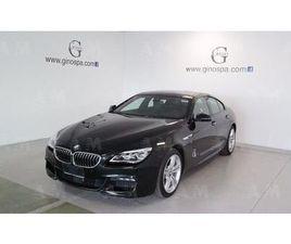 BMW SERIE 6 GRAN COUPÉ 640D XDRIVE MSPORT EDITION NUOVA A CUNEO