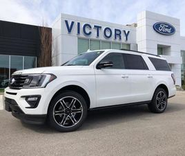 USED 2021 FORD EXPEDITION MAX LIMITED