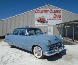 FOR SALE: 1953 DODGE CORONET IN STAUNTON, ILLINOIS