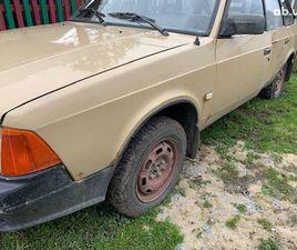 МОСКВИЧ 2141 1.5 MT (72 Л.С.) 1991