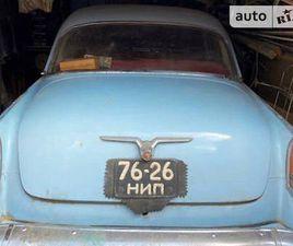 ГАЗ 21 1970 <SECTION CLASS=PRICE MB-10 DHIDE AUTO-SIDEBAR