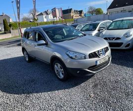 NISSAN QASHQAI +2 PAN ROOF FOR SALE IN WATERFORD FOR €6,995 ON DONEDEAL