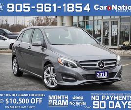 USED 2018 MERCEDES-BENZ B-CLASS B 250 4MATIC| NAVI| DUAL SUNROOF| LEATHER|