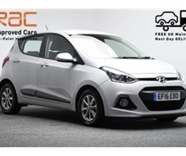 USED 2016 HYUNDAI I10 1.2 PREMIUM 5D 86 BHP HATCHBACK 21,429 MILES IN SILVER FOR SALE | CA