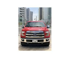 FORD F 150 LARIAT FOR SALE: AED 140,000