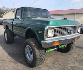 FOR SALE AT AUCTION: 1971 CHEVROLET C10 IN CARLISLE, PENNSYLVANIA