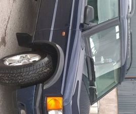 LAND ROVER DISCOVERY TD5 FOR SALE IN CORK FOR €4,750 ON DONEDEAL