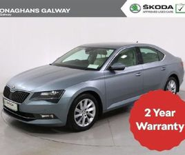SKODA SUPERB STYLE 2.0 TDI 150HP DSG 4DR AUTO FOR SALE IN GALWAY FOR €31,995 ON DONEDEAL
