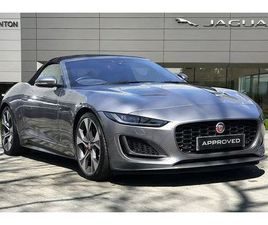 2020 JAGUAR F-TYPE 2.0 I4 FIRST EDITION CONVERTIBLE - £52,490