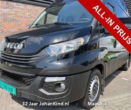 IVECO DAILY 35S18V 3.0 352 H3 L 180PK! LAADKLEP, LUCHTVERING,