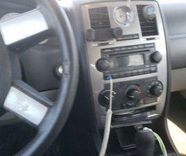 SELLING MY GREY 300 CHRYSLER 2007 WITH 224426 KM. | CARS & TRUCKS | HAMILTON | KIJIJI