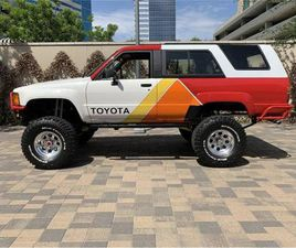 FOR SALE: 1987 TOYOTA 4RUNNER IN CADILLAC, MICHIGAN