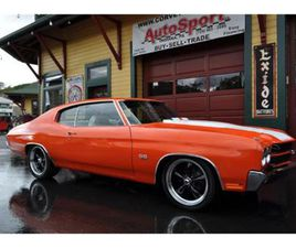 FOR SALE: 1970 CHEVROLET CHEVELLE SS IN RIVER VALE, NEW JERSEY