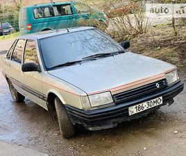 RENAULT 21 2.2 DIZEL 1990 <SECTION CLASS=PRICE MB-10 DHIDE AUTO-SIDEBAR