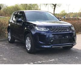 LAND ROVER DISCOVERY SPORT 1.5 P300E 12.2KWH R-DYNAMIC S 4WD (S/S) 5DR (5 SEAT)