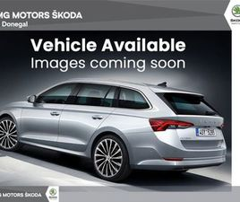 SKODA SUPERB 1.6TDI 120BHP AMBITION FOR SALE IN DONEGAL FOR €16,900 ON DONEDEAL