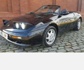 1.6 SE TURBO CONVERTIBLE * ONLY 24000 MILES* MODERN CLASSIC 1 OF 3000