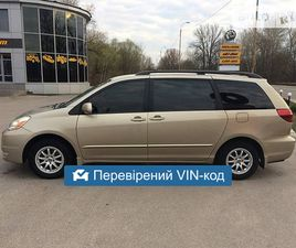TOYOTA SIENNA 2005 <SECTION CLASS=PRICE MB-10 DHIDE AUTO-SIDEBAR