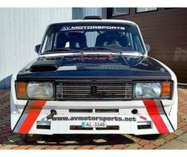LADA VFTS RALLY CAR GROUP H