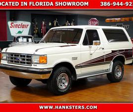 FOR SALE: 1988 FORD BRONCO IN HOMER CITY, PENNSYLVANIA