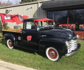 FOR SALE: 1950 CHEVROLET 3100 IN CADILLAC, MICHIGAN