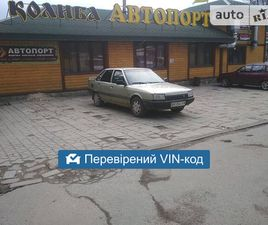 RENAULT 21 1986 <SECTION CLASS=PRICE MB-10 DHIDE AUTO-SIDEBAR