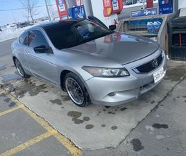 2008 ACCORD COUPE V6 6SPD MANUAL TRADES WELCOMED | CARS & TRUCKS | LONDON | KIJIJI