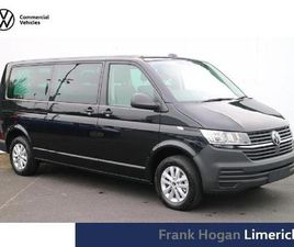 TRENDLINE 9 SEATER. SOLD(ORDER NOW FOR 2022)