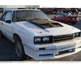 LOOKING FOR 1979-1986 MERCURY CAPRI | CLASSIC CARS | BARRIE | KIJIJI