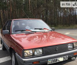 RENAULT 11 1988 <SECTION CLASS=PRICE MB-10 DHIDE AUTO-SIDEBAR