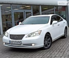 LEXUS ES 350 2007 <SECTION CLASS=PRICE MB-10 DHIDE AUTO-SIDEBAR