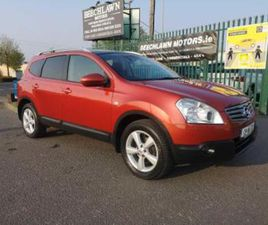 QASHQAI + 2 (C PACK) 1.5 DCI // 12/21 NCT // VERY LOW MILEAGE // EXCELLENT NISSAN SERVICE