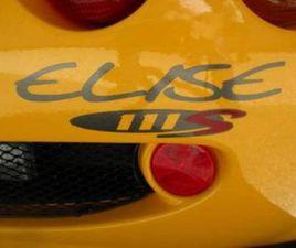 LOTUS ELISE 111S, 2000, 38;800 KM