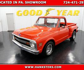 FOR SALE: 1970 CHEVROLET C10 IN HOMER CITY, PENNSYLVANIA