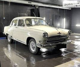 ГАЗ 21 1967 <SECTION CLASS=PRICE MB-10 DHIDE AUTO-SIDEBAR
