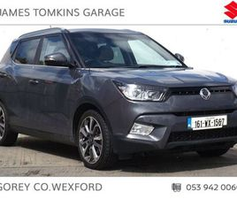 SSANGYONG TIVOLI 4X2 EL CROSSOVER 5DR FOR SALE IN WEXFORD FOR €13,950 ON DONEDEAL