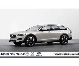 VOLVO V90 CROSS COUNTRY B4 (D) AWD GEARTRONIC BUSINESS PRO