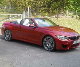 BMW M4 3.0 ( 444BHP ) ( COMPETITION PACK ) ( S/S ) M DCT M4