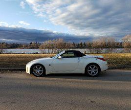 PRICE REDUCED!!! SUMMER FUN! NISSAN 350Z CONVERTIBLE ROADSTER | CARS & TRUCKS | SASKATOON