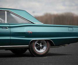 WANTED: 1967 DODGE CORONET R/T HARDTOP FACTORY 4-SPEED CAR | CLASSIC CARS | CALGARY | KIJI