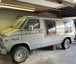 1979 GMC VANDURA | CLASSIC CARS | CITY OF TORONTO | KIJIJI