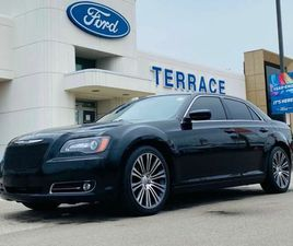 2012 CHRYSLER 300 300S | 3.6L V6 | LOW KM'S | NAVIGATION | PANORAMIC ROOF | LEATHER | HEAT