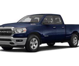BIG HORN/LONE STAR QUAD CAB 6'4 BOX 4WD
