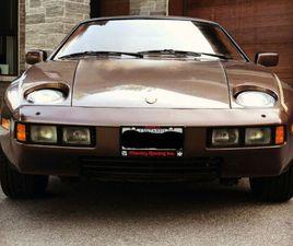 1978 PORSCHE 928 5-SPEED | CLASSIC CARS | OAKVILLE / HALTON REGION | KIJIJI